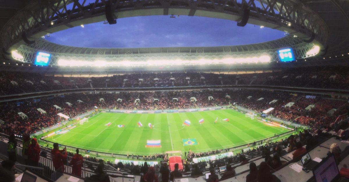 O estádio da abertura e final da Copa do...