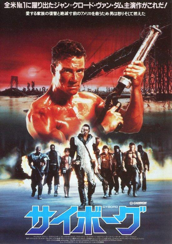 1990年の日本公開映画