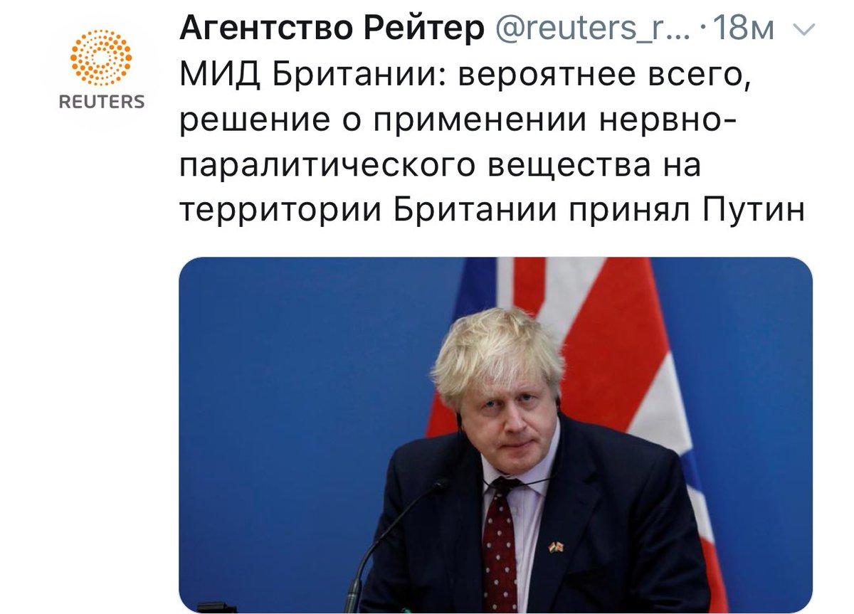 Это Путин! Лично!