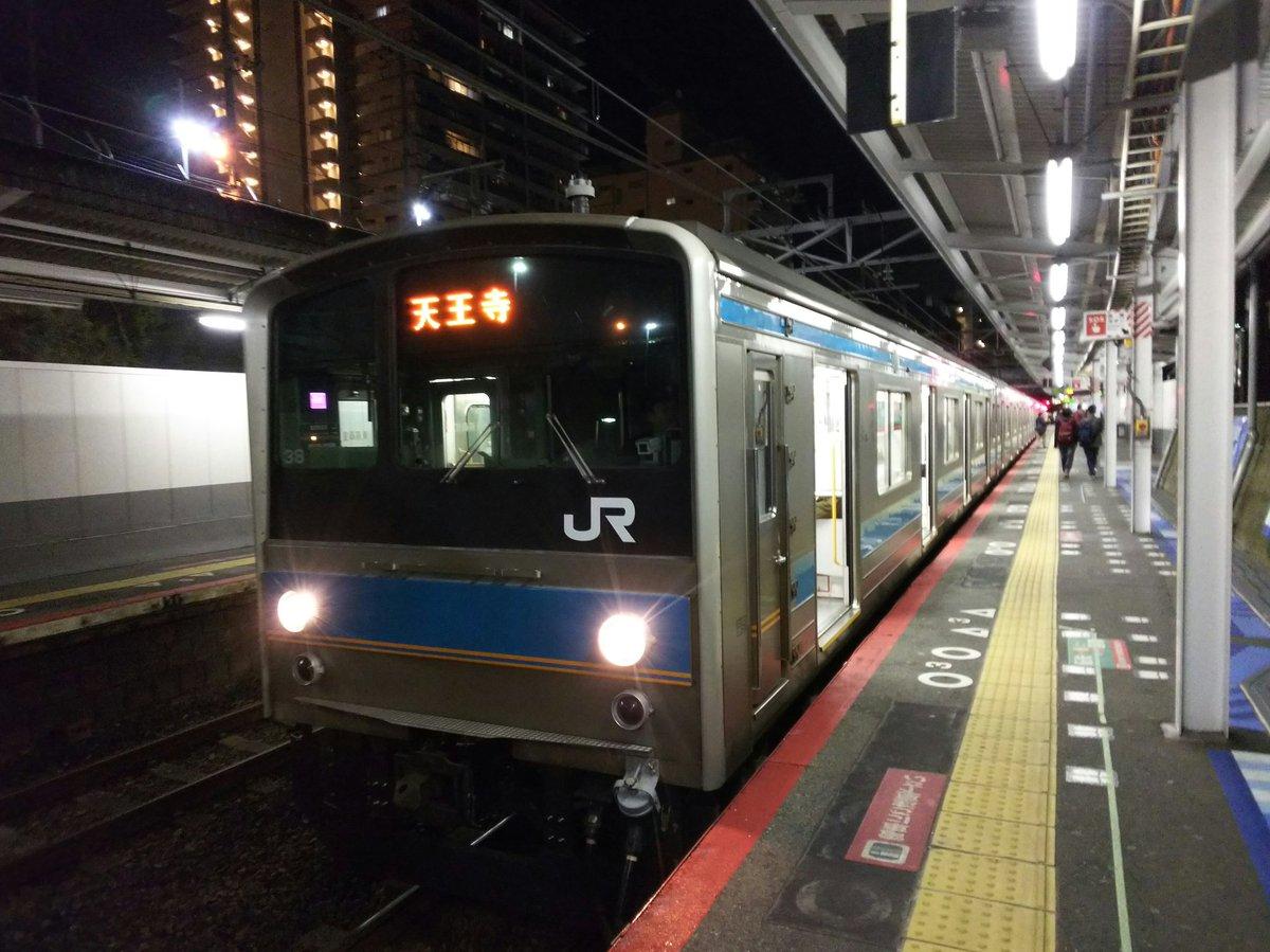 本日をもって阪和線から引退する205系に乗車 クハ205-38 https://...