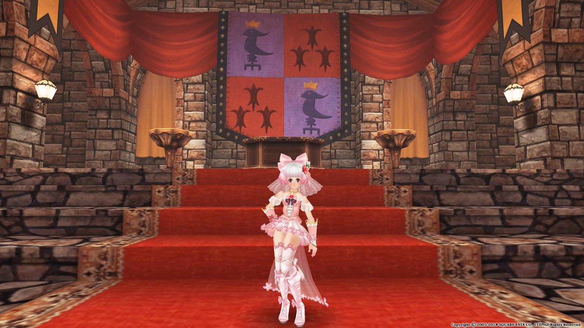 テーマ「桜之姫」  春なので桜の花をイメージしてピンク色に染めてみましたっ!...
