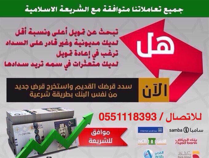 @khdamatcom6 الهلال 1 /2 القادسية https:...