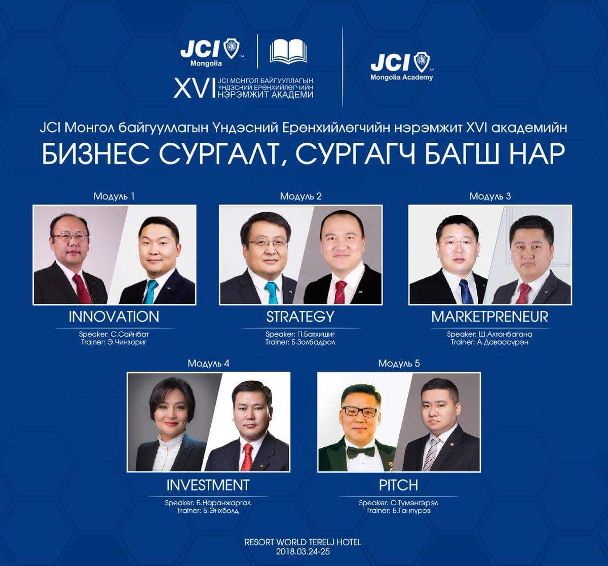 JCI Mongolia sur Twitter :
