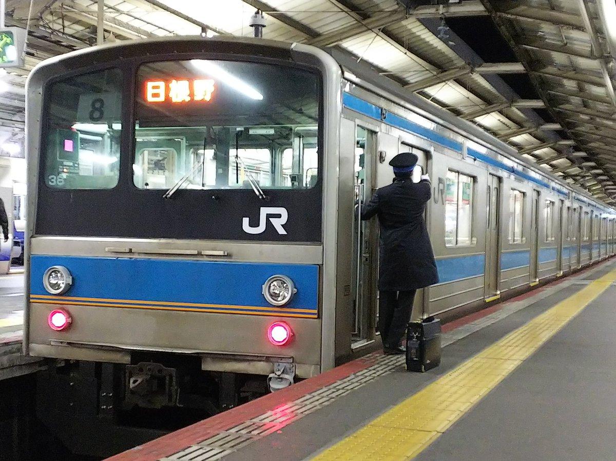 最後に天王寺駅で撮影 お疲れ様阪和線205系!新天地でも頑張れ! https:/...