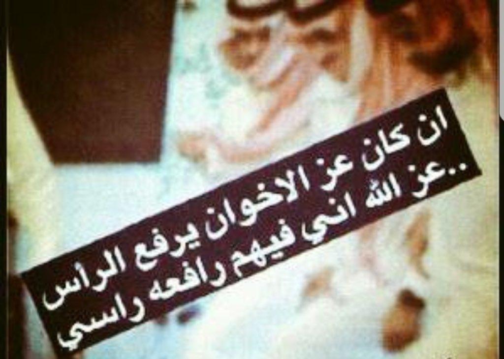 Hashtag عبري عن حبك لاخوك Na Twitteru