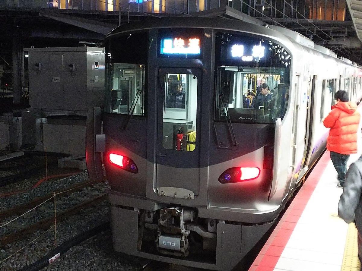 本日をもって廃止される新大阪発快速御坊行きが到着しました! 御坊寄り先頭車両はク...