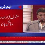 #PervezMusharraf