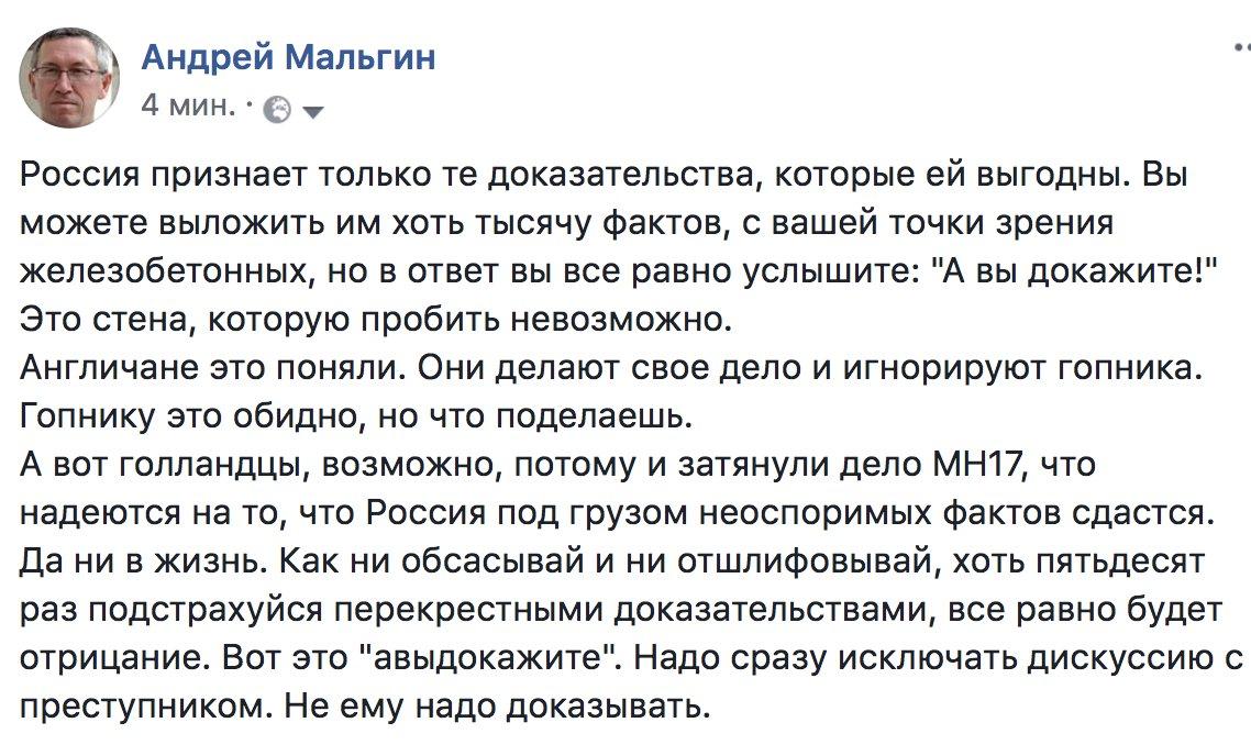 Реакція Росії не змінює позиції Великої Британії про причетність РФ до справи Скрипаля, - МЗС - Цензор.НЕТ 8611