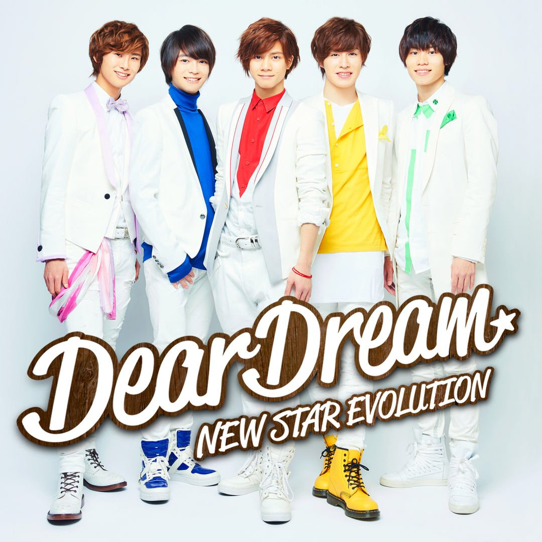 #nowplaying NEW STAR EVOLUTION by DearDream