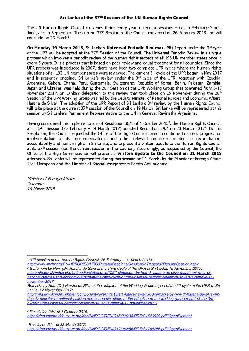 shop маркетинг методические указания к самостоятельной работе и выполнению контрольных заданий для студентов заочников экономического факультета ку специальности менеджмент 1996