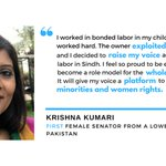 This #WomensHistoryMonth2018 we celebrate Krishna Kumari, chairperson and project director of DAMAN, a #NEDemocracy grantee since 2013. On March 3, 2018 she was elected the first female Senator in #Pakistan from a lower caste. #PressforProgress
