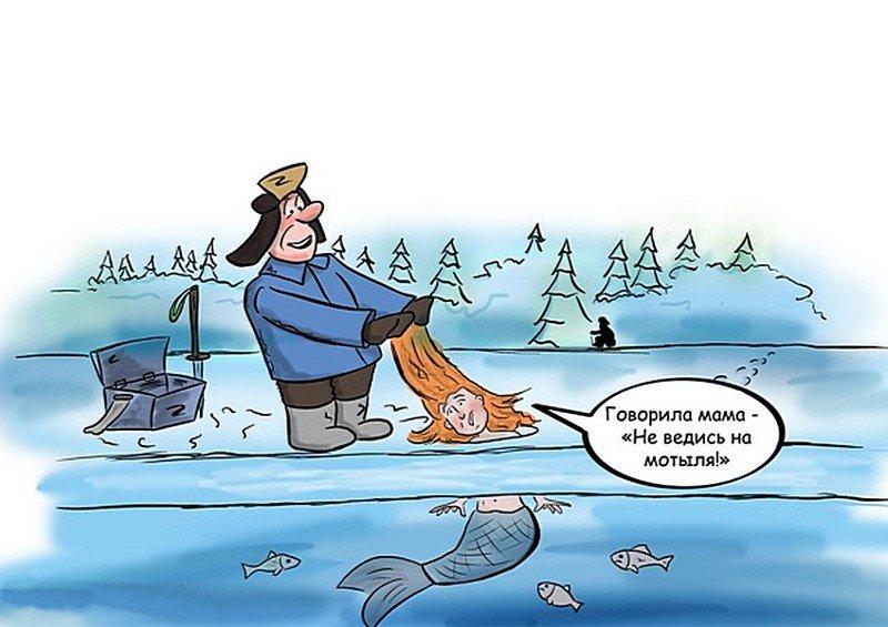 эту картинки для рыбаков юмор уважаем поддерживаем ваше
