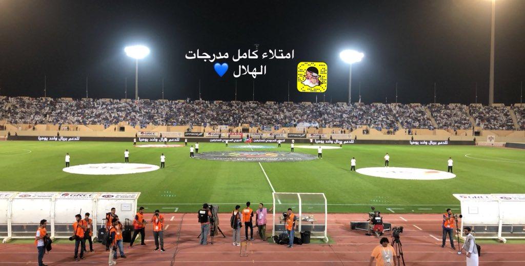 جماهير #الهلال تملأ كامل مقاعدها المخصصة...