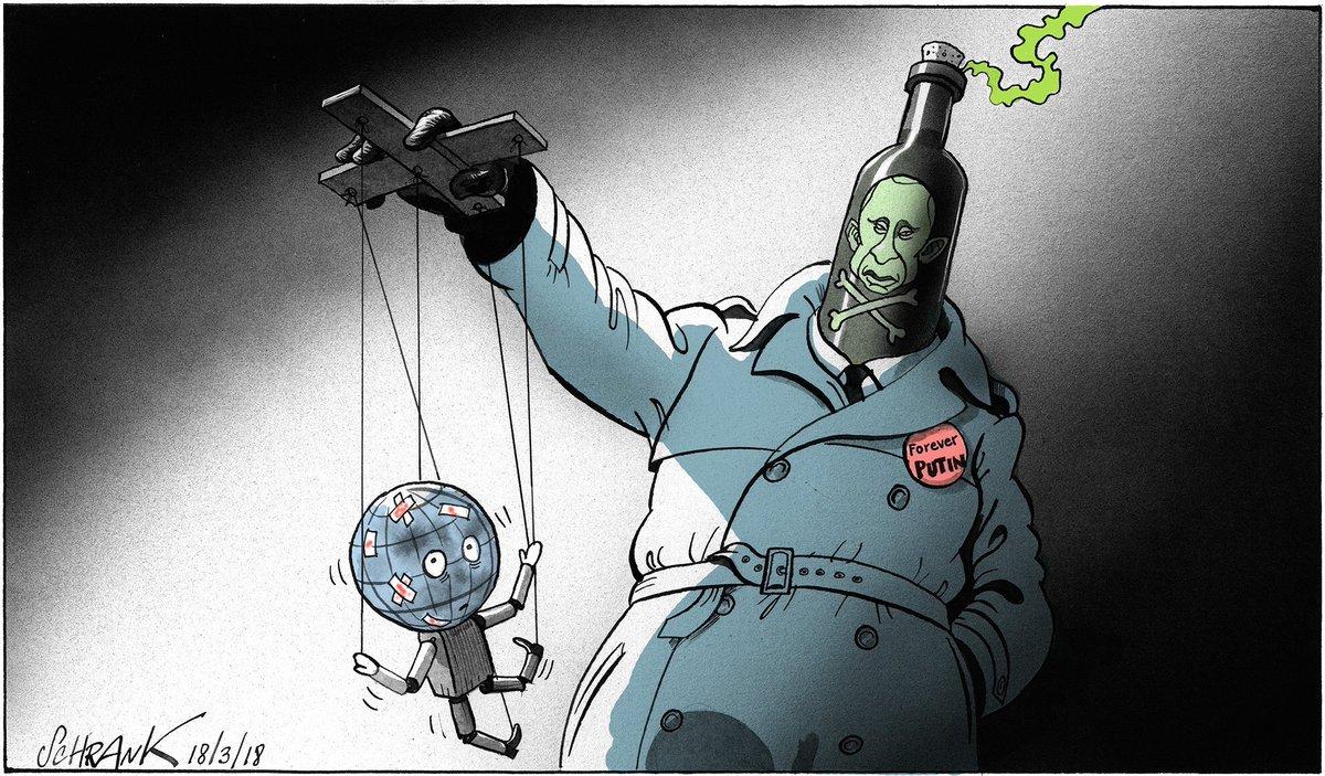 карикатура - отравление Скрипаля