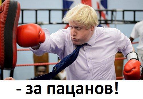 В парламенте Британии предложили перенести ЧМ-2018 по футболу из России в другую страну на 2019 год - Цензор.НЕТ 3898