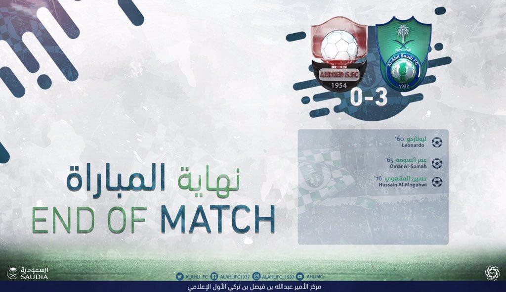 Big Congratulations! 💚 Al-Ahli 3:0 Al-Ra...