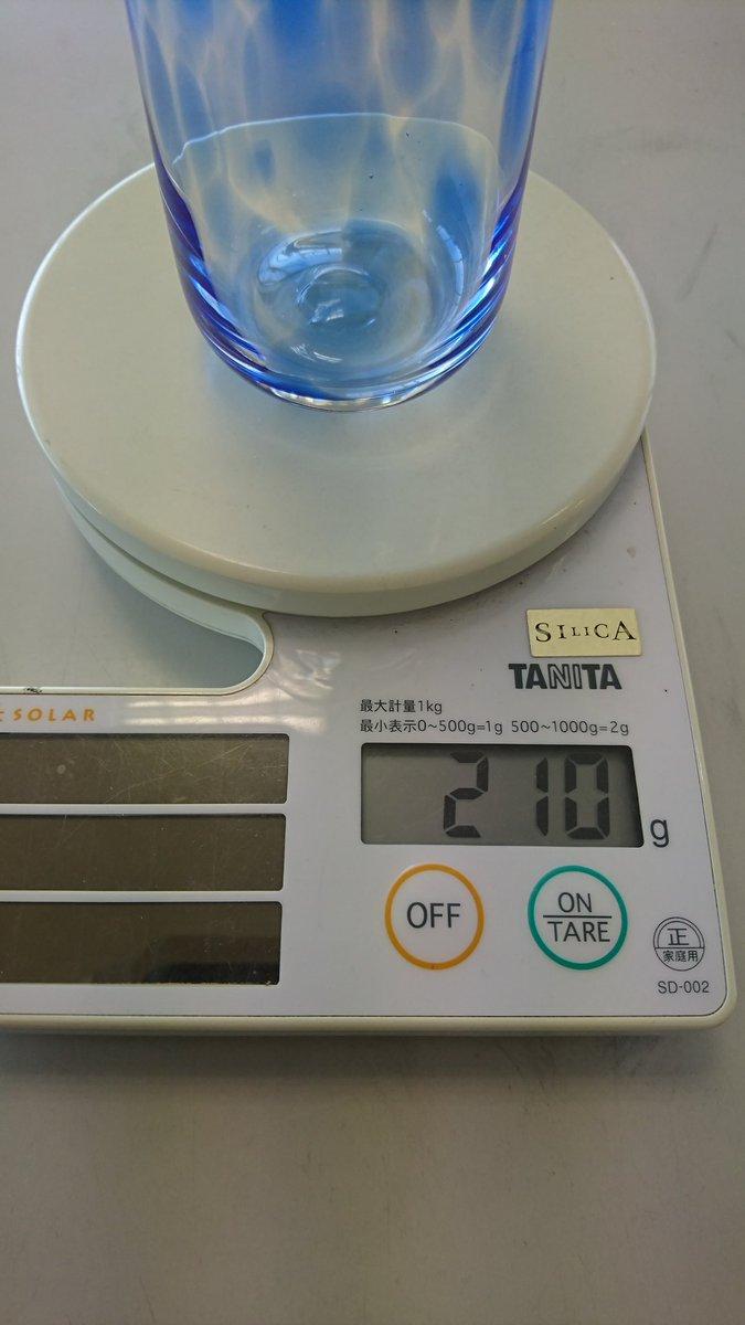 タニタさんの作られたグラス、本日発送予定です。 ぴったり210グラムでした。...