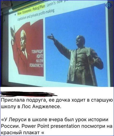 """""""Блюзнірство"""", - у МЗС прокоментували претензії Москви щодо виборів - Цензор.НЕТ 6445"""