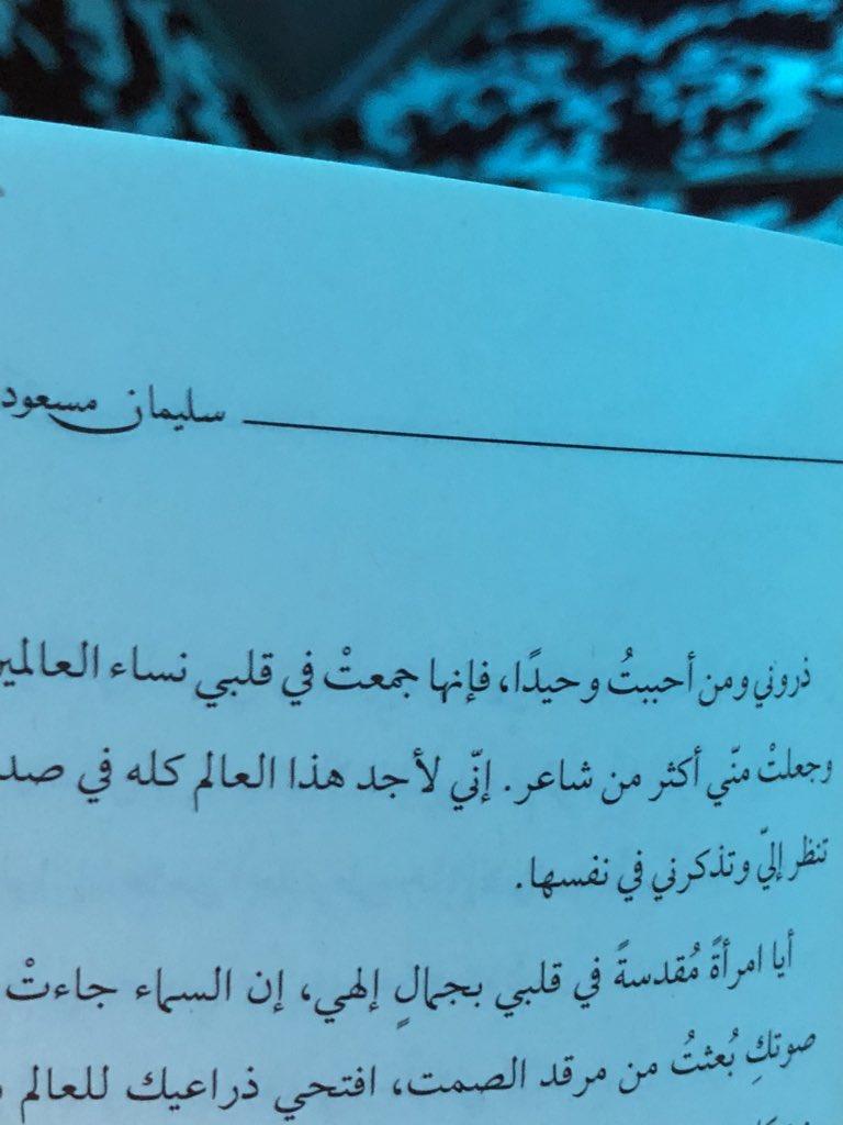س: هل هذا تحريف للآية القرآنية؟ هذه صفحة...