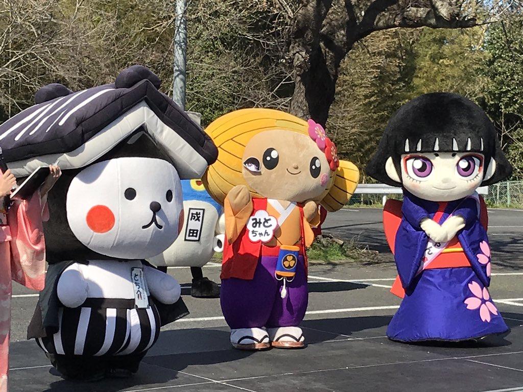 きゃわ和がカムロちゃんの佐倉に来たのはなかなかすごいことだと思う(*'ω'*)...