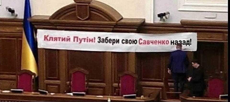 У Савченко через голодування з'явилася кривава блювота, їй дають таблетки для шлунка, - сестра - Цензор.НЕТ 6722