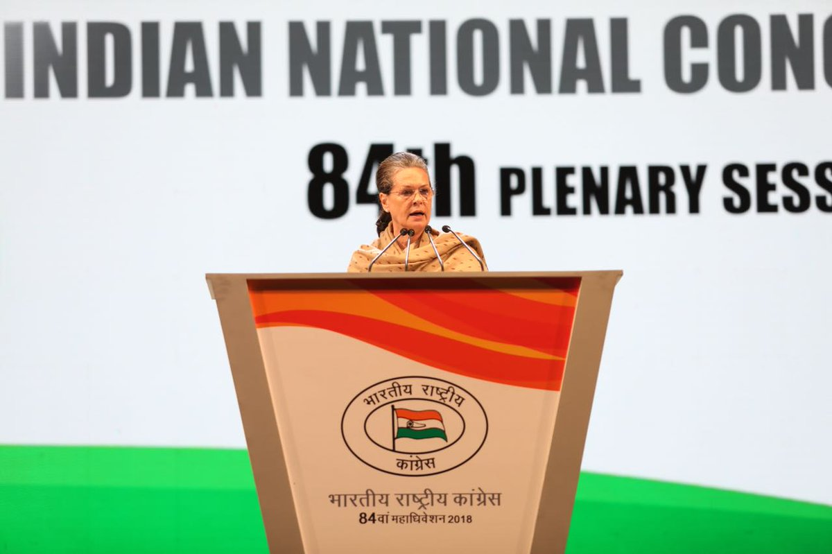 There is only one priority: How to make Congress party stronger. Congress is not just a party, but an idea several years ahead of it's time : Smt Sonia Gandhi #CongressPlenary  #ChangeIsNow
