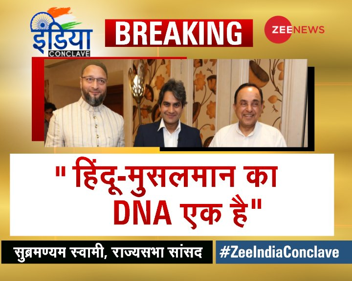 #ZeeIndiaConclave Muslims and Hindu are one, we share the same DNA: @Swamy39  @asadowaisi  @sudhirchaudhary  https://t.co/Pbc93ulbcB