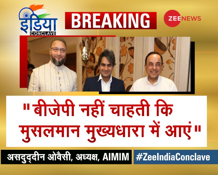 #ZeeIndiaConclave BJP does'nt want Muslims to come in the mainstream: @asadowaisi  @Swamy39 @sudhirchaudhary  https://t.co/Pbc93ulbcB