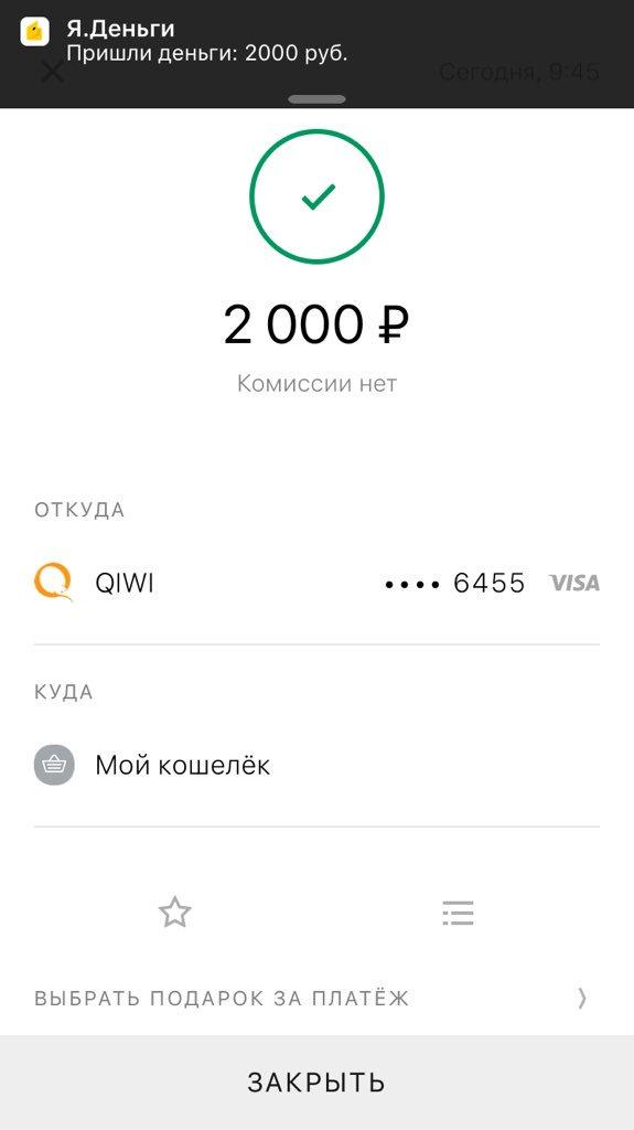 Открытки, картинка с киви чтоб на счету лежало 1050 рублей