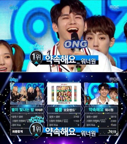 Congratulations Wanna One for winning #1...