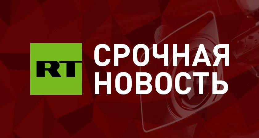 МИД России объявил персонами нон-грата 23 британских дипломата https://t.co/y7oN0m8p1u