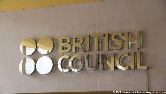 Британский Совет прекратит свою работу в России  https://t.co/GWllSEdksU