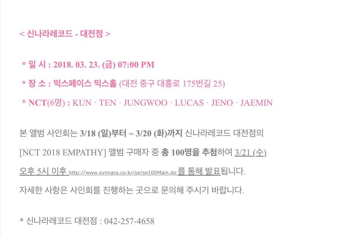 23일 금요일 7시 팬싸 용산점 - 127 대전점 - 쿤 텐 정우 루카스...