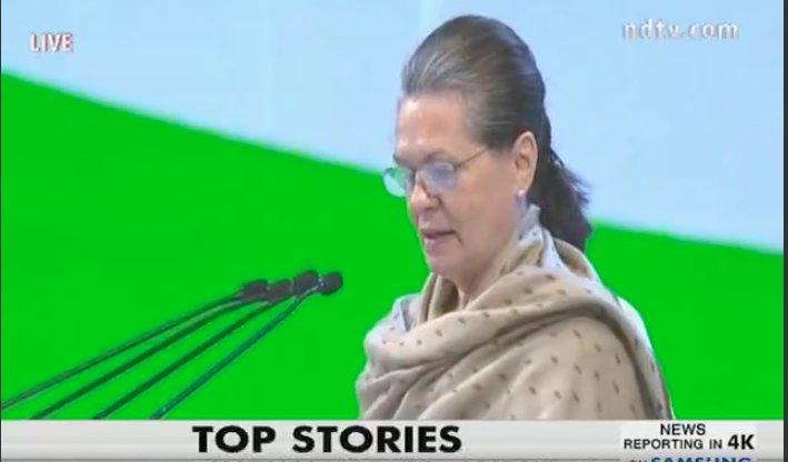 Sonia Gandhi addresses #CongressPlenary in Delhi  Watch LIVE: https://t.co/hMlRpgrUU6