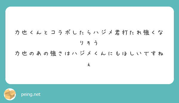 Bl twitter 動画