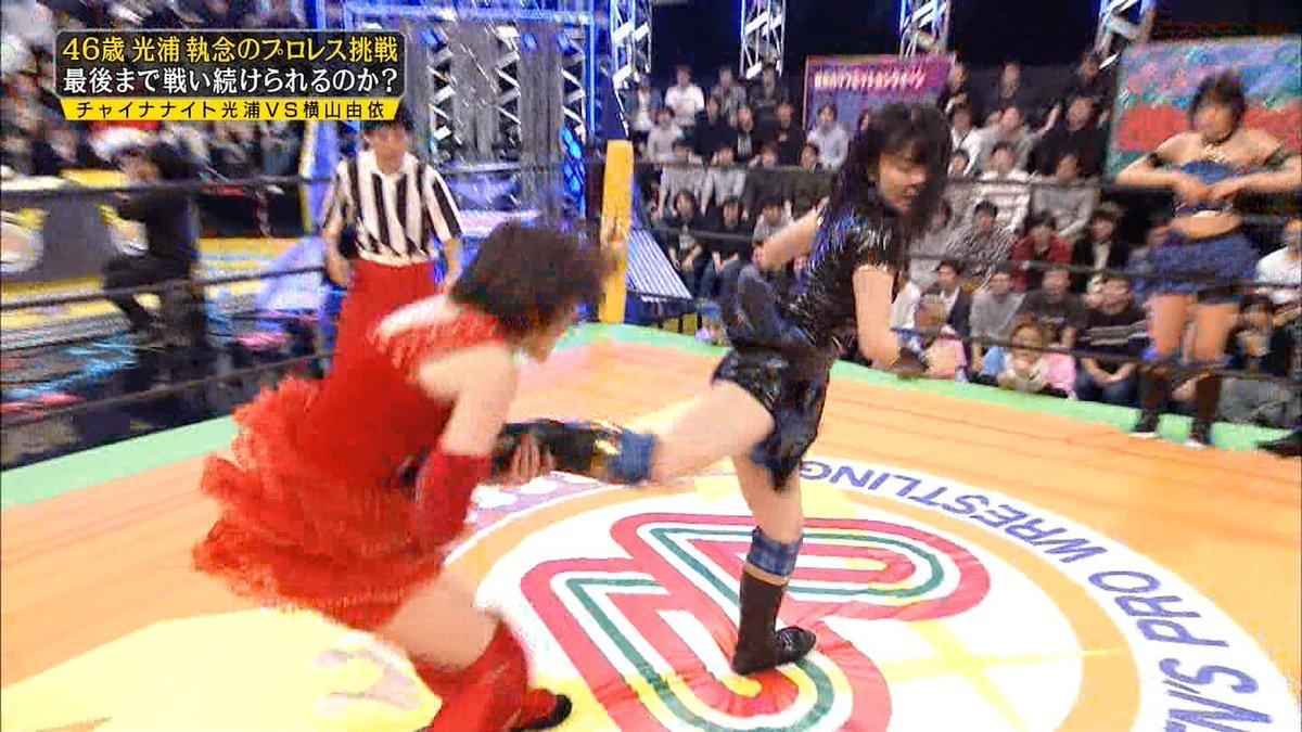AKB 橫山由衣怒摔光浦靖子,又在網上被吐黑?
