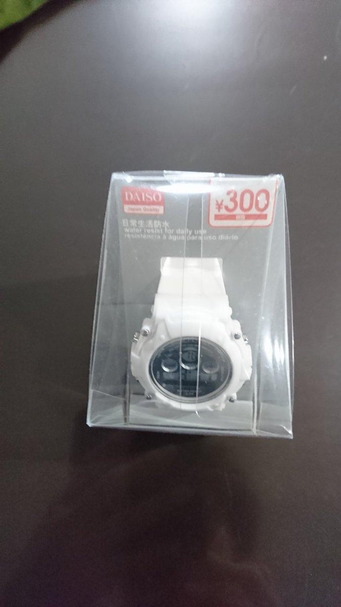 test ツイッターメディア - バイクに取り付けるために購入。 300円で生活防水の腕時計が買えるとかすごい。 #ダイソー  #GN125 https://t.co/bb1hyDRpXP