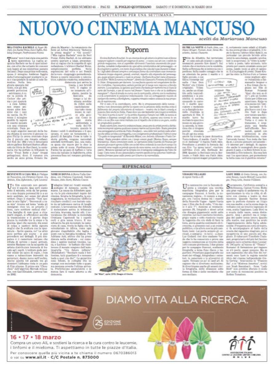 • Nuovo Cinema Mancuso, una pagina con le recensioni di Mariarosa Mancuso delle ultime uscite nelle sale sul Foglio di oggi https://t.co/ow3OKWDwzM