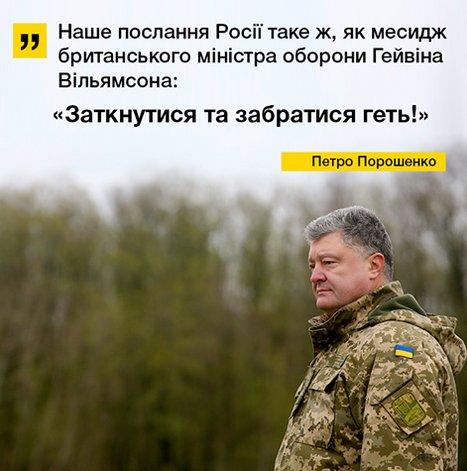 Польша призвала Россию прекратить оккупацию Крыма - Цензор.НЕТ 601