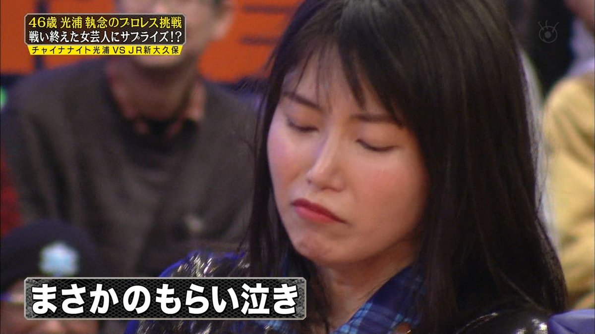 めちゃイケ X もらい泣き | HOT...
