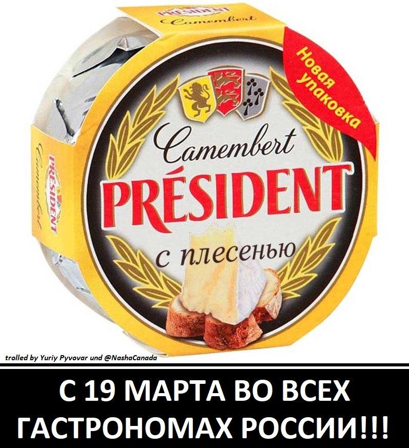 """На """"Чонгаре"""" проходит акция против проведения Россией незаконных выборов в оккупированном Крыму - Цензор.НЕТ 6673"""