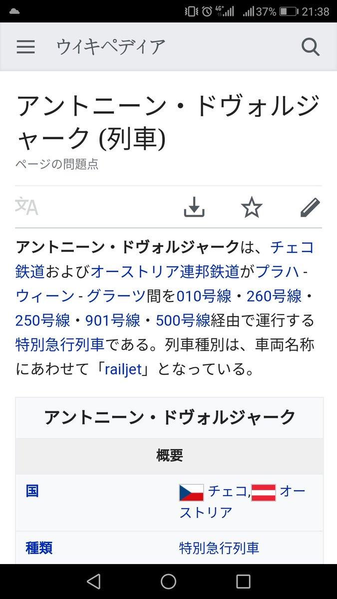 松下京介【歌劇派】 - @tutti_ga...