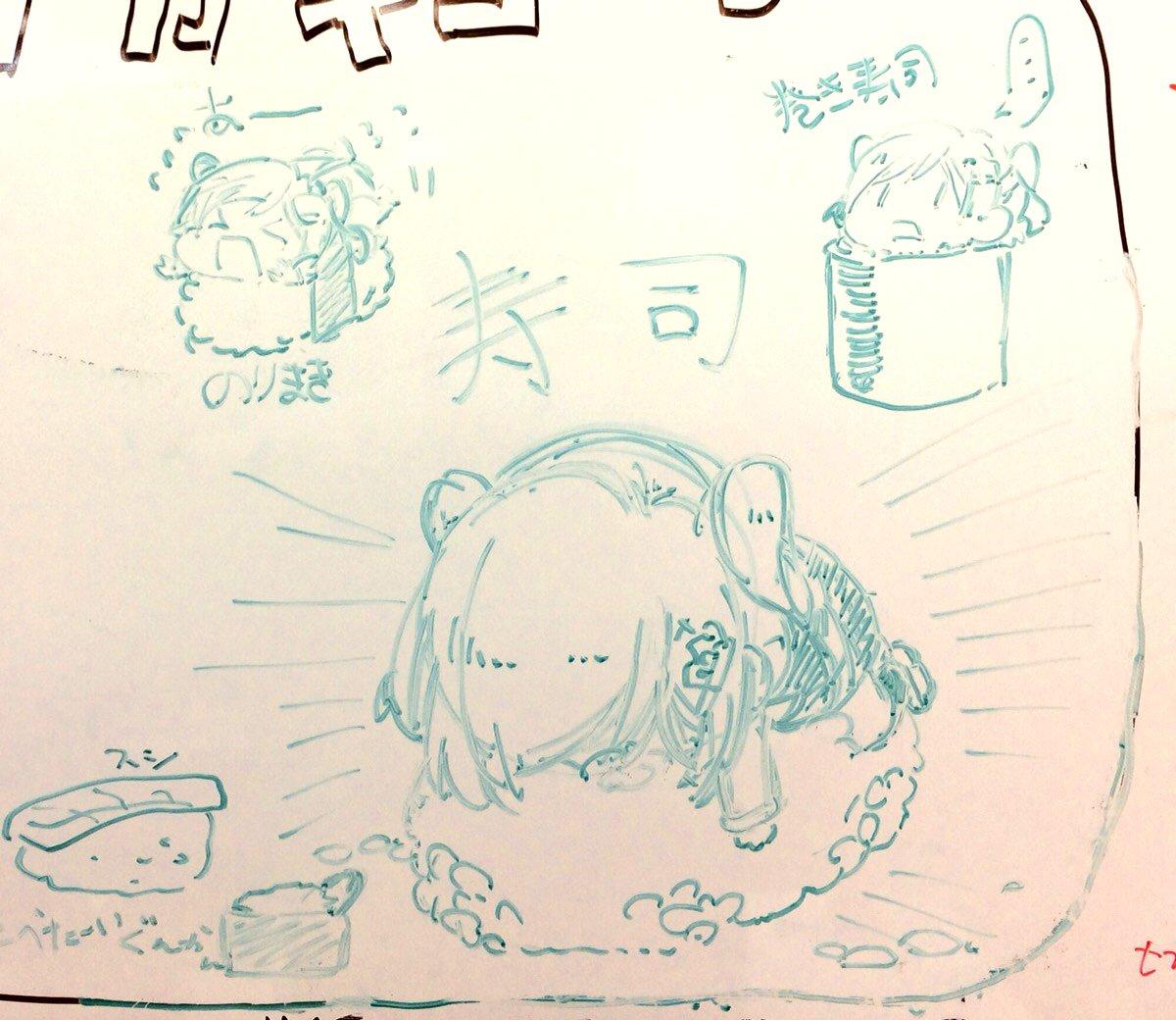 食べたい  #スタァライト #らくがき #寿司