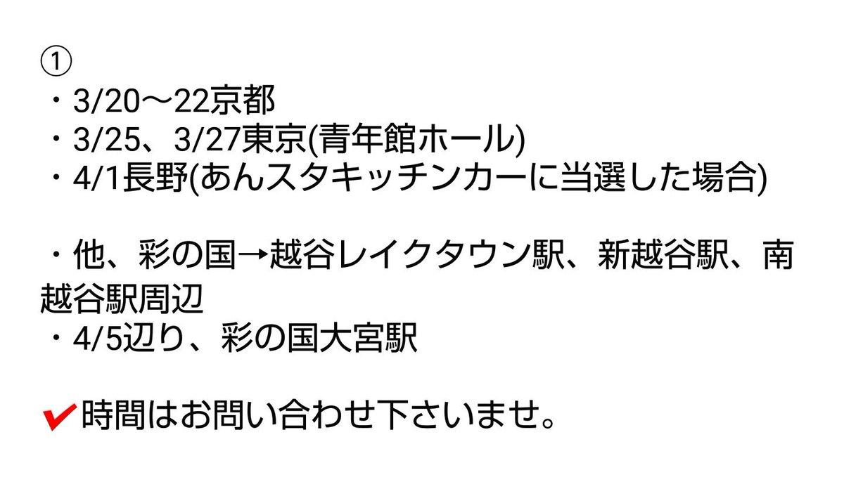 朱(あか)@取引専用