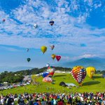 The annual Taiwan International Balloon Festival in Taitung is coming soon, what are you waiting for ? Come to join us!! 👧🏼👱🏼✨ Billboard! details:https://t.co/o4gQOEmcNN