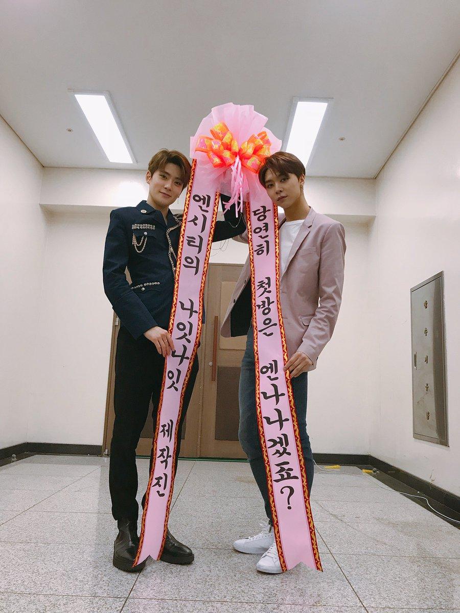 어제 멤버들이랑 다녀온 엔나나 ㅎㅎ엔나나는 사랑이다❤고마워요 - 재디...