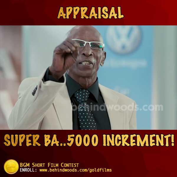 What corporate jargons mean in tamil cinema! #BWfun