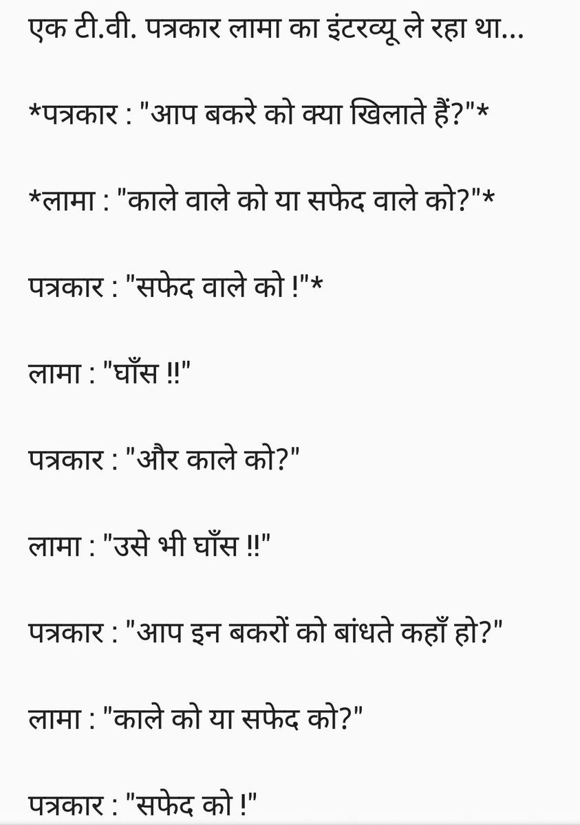 Media these days and how @KyaUkhaadLega is going to save the world.