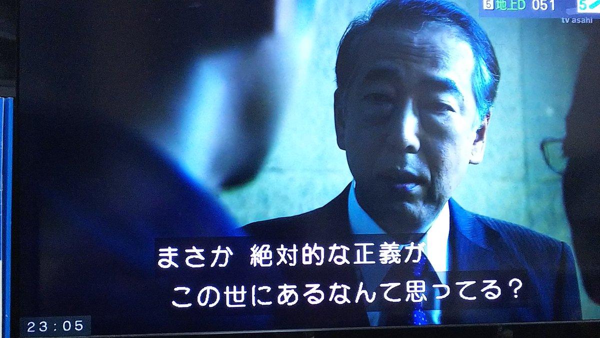 小野田 官房 長