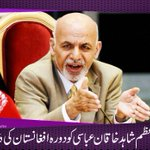#ShahidKhaqanAbbasi